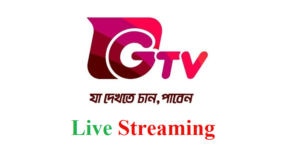 Ghazi tv ,Ghazi tv live streaming