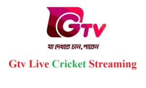 watch gazi tv live sreaming , gtv sprots live crciket streaming